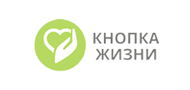 Логотип бренда Кнопка Жизни